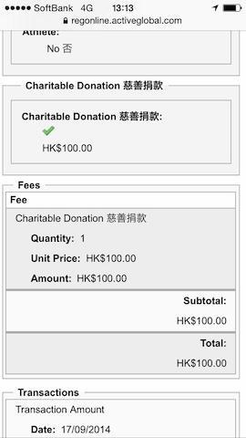 HK100.jpg
