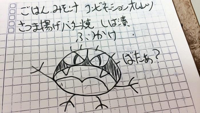 IMG_6013.jpg