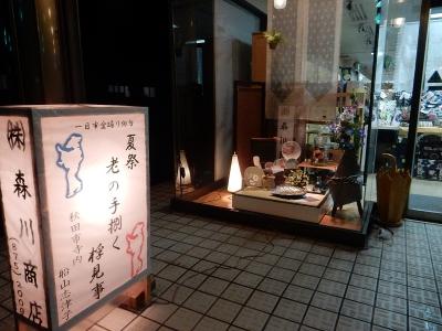 盆踊り最終日 011