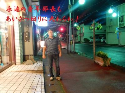 盆踊り最終日 023
