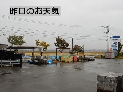 千畑ラベンダーズカップ 187