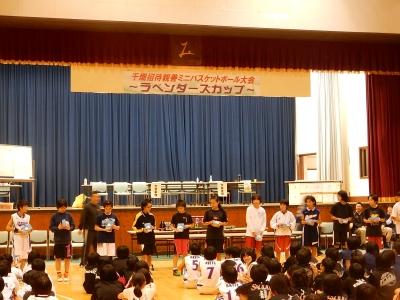 千畑ラベンダーズカップ 183