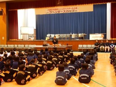 千畑ラベンダーズカップ 176