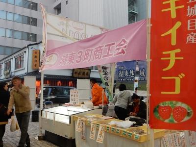 県総合選手権~増田 068