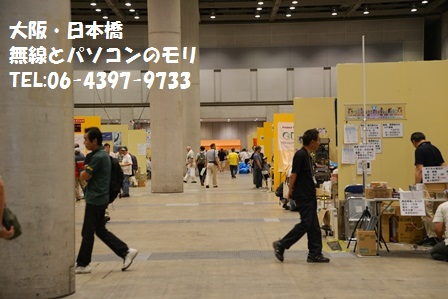 ハムフェア2014への沢山のご来場、お買い上げ有難うございます!! (無線とパソコンのモリ 大阪・日本橋)