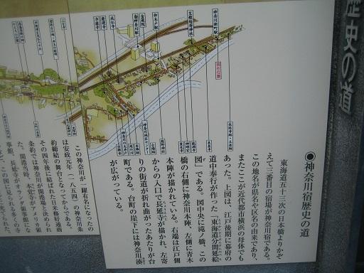 IMG_7929 - コピー
