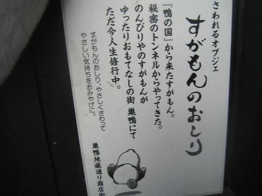 IMG_8489 - コピー
