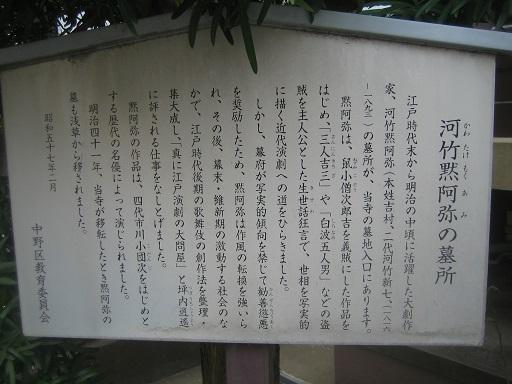 IMG_9348 - コピー