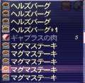 合成キャンペーン 調理110.png