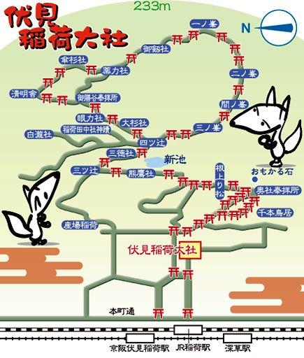 伏見稲荷大社MAP
