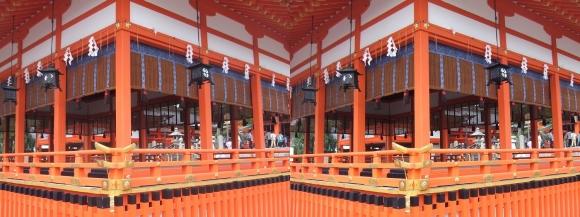 伏見稲荷大社 外拝殿②(平行法)