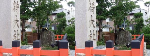 伏見稲荷大社 表参道の狐像(平行法)
