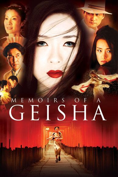 SAYURI(Memoirs of a Geisha)