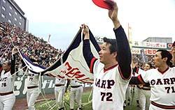 広島初優勝 古葉監督 1975