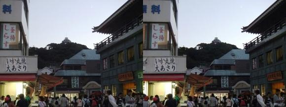 江島神社 表参道 夕暮れ(平行法)