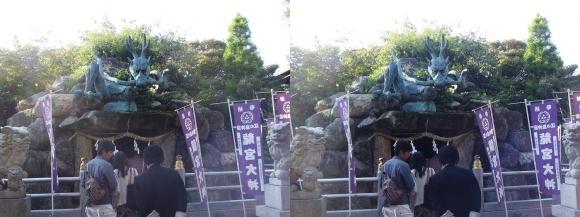 江島神社 奥津宮 龍宮大神①(平行法)