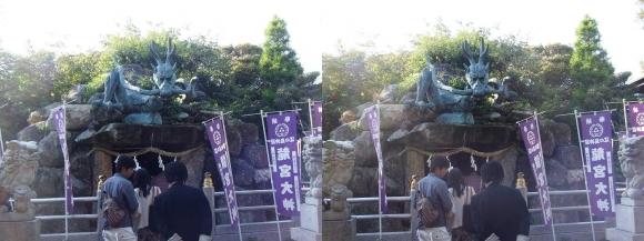 江島神社 奥津宮 龍宮大神①(交差法)