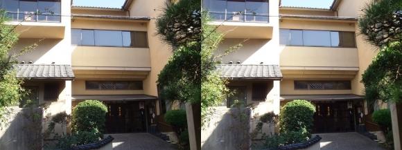 湘南江の島 御料理旅館 恵比寿屋(平行法)