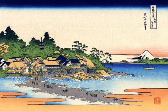 葛飾北斎「富嶽三十六景 相州江の島」