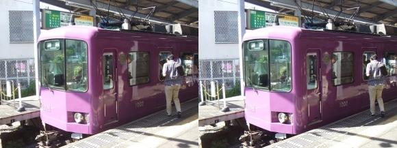 江ノ島電鉄 鎌倉駅②(平行法)