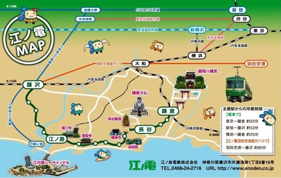 江ノ電MAP