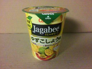 カルビー「Jagabee(ジャガビー)ゆずこしょう味」