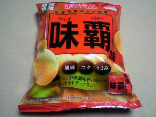 カルビー「ポテトチップス 味覇(ウェイパァー)味」