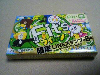 ロッテ「Fit's<ライム&レモン味>」