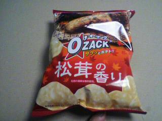 ハウス食品「オー・ザック<松茸の香り>」