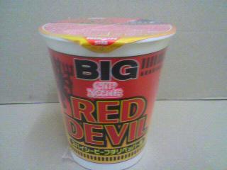 日清食品「カップヌードル RED DEVIL ビッグ」