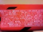 日清食品「日清焼そばU.F.O. RED DEVIL ビッグ」