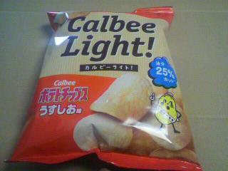 カルビー「ポテトチップスうすしお味」