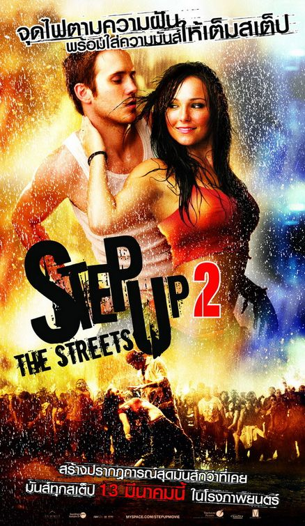 step_up_two_ver2.jpg