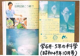 s-CCF20140315.jpg