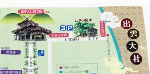 vegecafemanaina-map.jpg