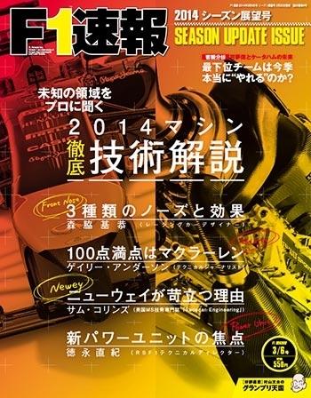 cover_2014030123270172c.jpg