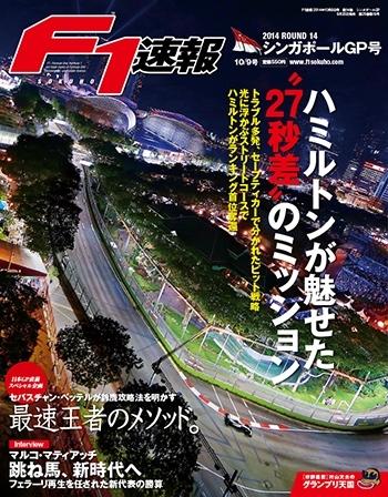 cover_20140930235007f7e.jpg