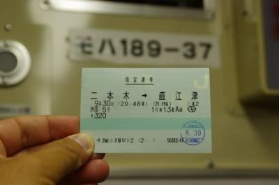 s-IMGP9387.jpg