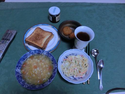 今日のお昼