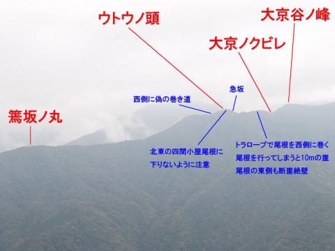 20141004_0000_00.jpg