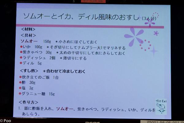20140909IMG_6711.jpg
