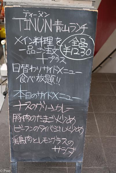 P1030827.jpg