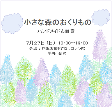 20140708130856cdc.png