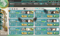 kancolle-2014-08-11-02-28-51-7658.png