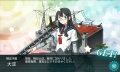 kancolle-2014-08-14-00-38-25-0566.png