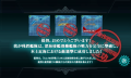 kancolle-2014-08-27-23-41-36-2150.png