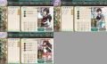 kancolle-2014-09-08-23-47-55-0381.png