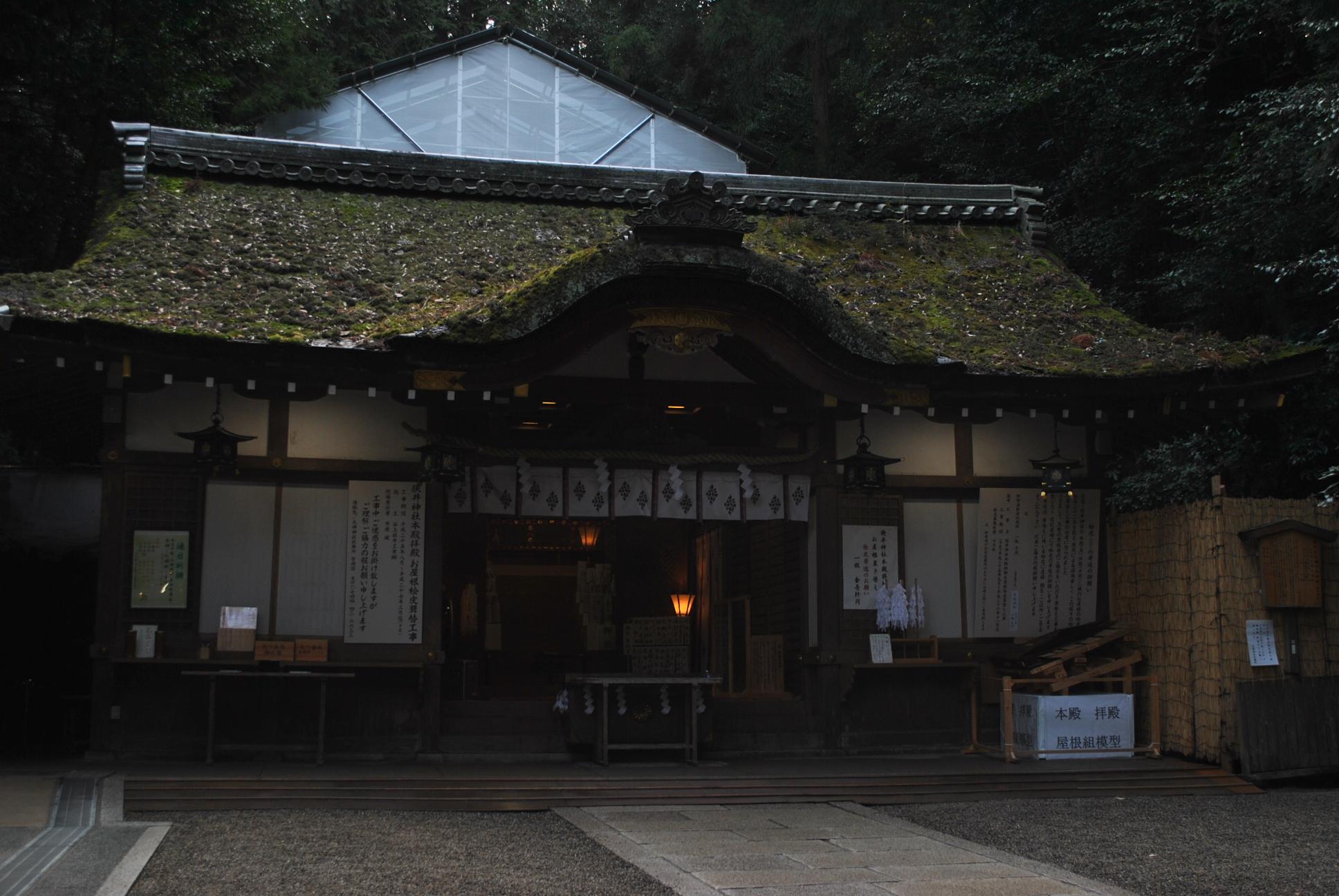 井 神社 狭