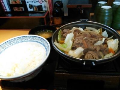 牛バラ野菜焼き定食