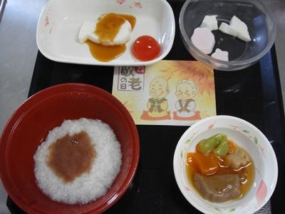 行事食ペースト菜blog